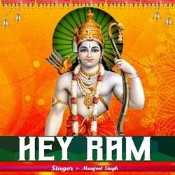 Hey Ram songs