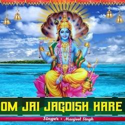 Om Jai Jagdish Hare songs