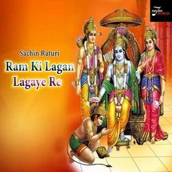 Ram Ki Lagan Lagaye Re songs