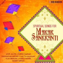 Spiritual Songs For Makar Sankranti songs