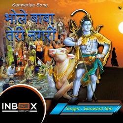 Bhole Baba Teri Nagari songs