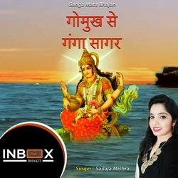 Gomukh Se Ganga Sagar songs