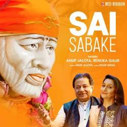 Sai Sabke songs