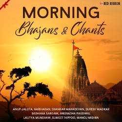Morning Bhajans & Chants songs