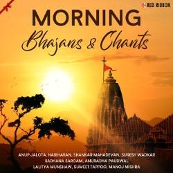 Morning Bhajans & Chants