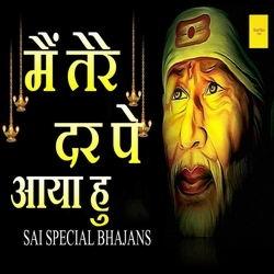 Main Tere Dar Pe Aaya Hu songs