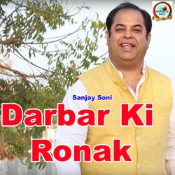Darbar Ki Ronak songs