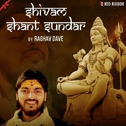 Shivam Shant Sundar