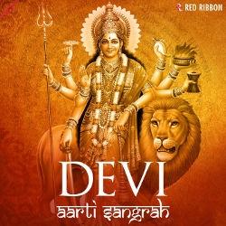 Devi Aarti Sangrah songs