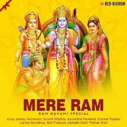 Mere Ram - Ram Navami Special songs