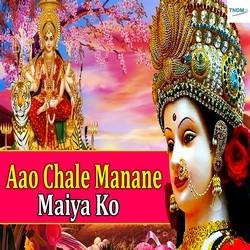 Aao Chale Manane Maiya Ko songs