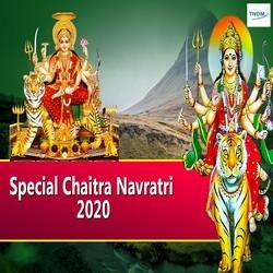 Special Chaitra Navratri 2020 songs