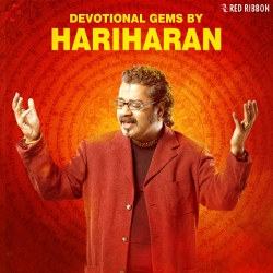Devotional Gems By Hariharan songs