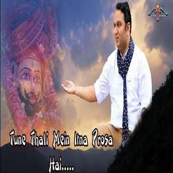 Tune Thali Main Itna Parosa Hai songs