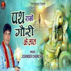 Path Rakho Gauri Ke Laal songs