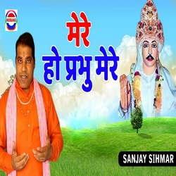 Mere Ho Parbhu Mere songs