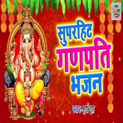 Super Hit Ganpati Bhajan songs