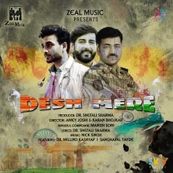 Desh Mere songs