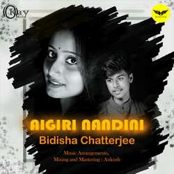 Listen to Aigiri Nandini songs from Aigiri Nandini