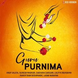 Guru Purnima songs