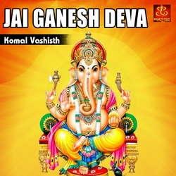 Jai Ganesh Deva (F) songs