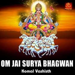 Om Jai Surya Bhagwan songs