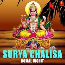 Surya Chalisa songs