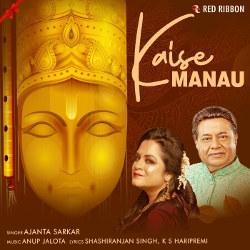 Listen to Uski Maya Usi Ko Arpan songs from Kaise Manau