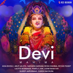 Listen to Astha Bhujaon Wali Maa songs from Devi Mahima