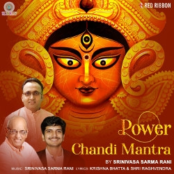 Power Chandi Mantra songs