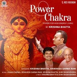 Power Chakra songs