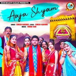 Aaja Shyam songs