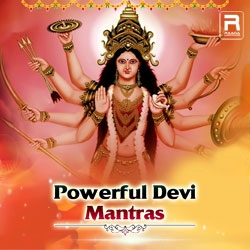Listen to Annapurna Devi songs from Powerful Devi Mantras