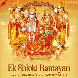 Ek Shloki Ramayan songs