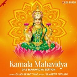Kamala Mahavidya - Das Mahavidya Edition songs