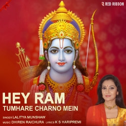 Listen to Hey Ram Tumhare Charno Mein songs from Hey Ram Tumhare Charno Mein