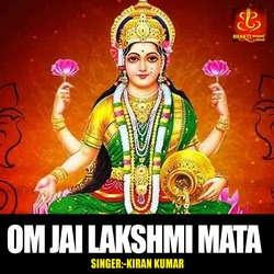 Om Jai Lakshmi Mata songs