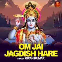 OmJaiJagdishHare songs