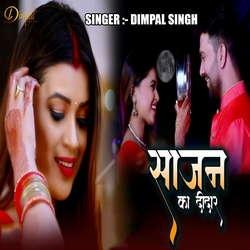 Sajan Ka Didar songs