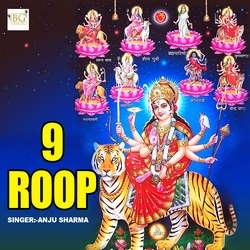 9 Roop songs