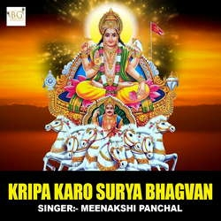 Kripa Karo Surya Bhagvan songs