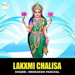 Lakxmi Chalisa songs
