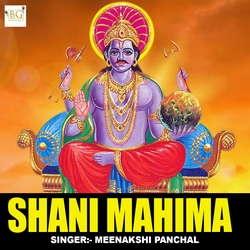 Shani Mahima songs