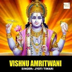 Vishnu Amritwani songs