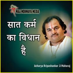 Saat Karm Ka Vidhan Hai songs