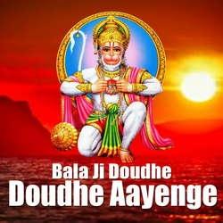 Bala Ji Doudhe Doudhe Aayenge songs