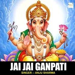 Jai Jai Ganpati songs