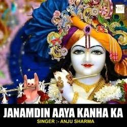 Janamdin Aaya Kanha Ka songs