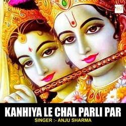 Kanhiya Le Chal Parli Par songs