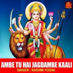Ambe Tu Hai Jagdambe Kaali songs